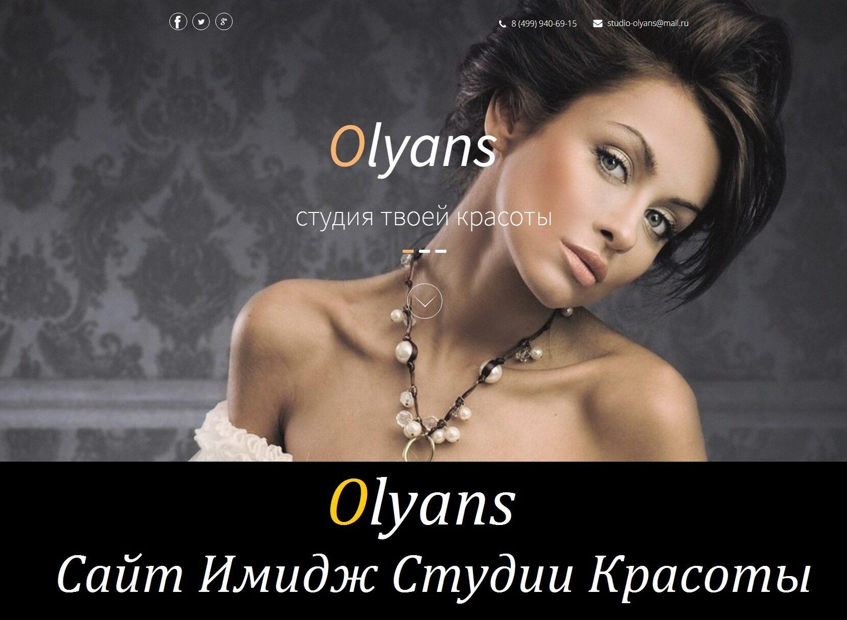 OLYANS1